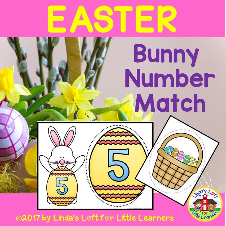 Students will practice counting and matching a number to the correct set of objects with these Easter Bunny Number Match 0-11 cards.