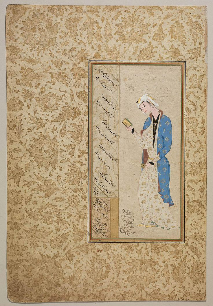 (probably) Mirza Ali's Girl Reading, c. 1570. Opaque watercolor, ink, and gold on paper. Persian. | Museum of Fine Arts, Boston