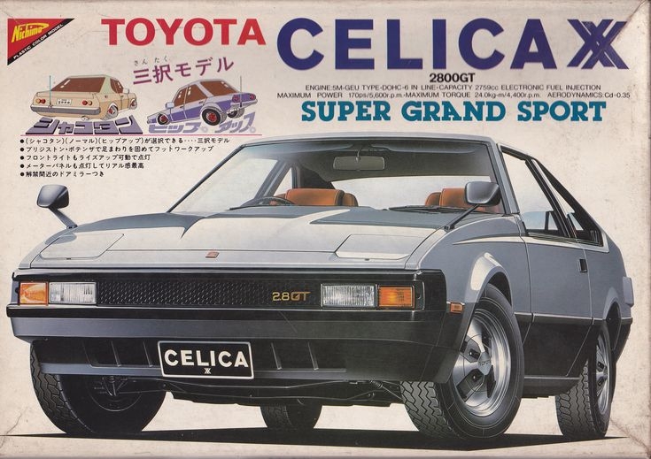 All Sizes | TA22 Toyota Celica 1600 GT | Flickr   Photo Sharing! | Tamiya  Box Art | Pinterest | Toyota Celica, Toyota And Cadillac