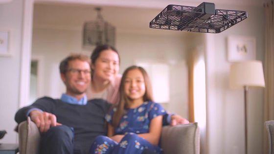 わずか250gで折りたたみ式の自撮り4Kカメラ搭載ドローン「Hover Camera」 - GIGAZINE