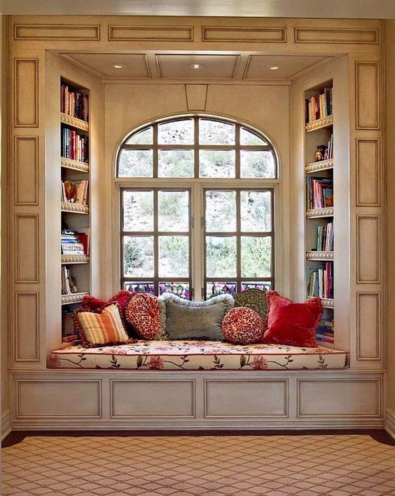 Красивый уголок для чтения