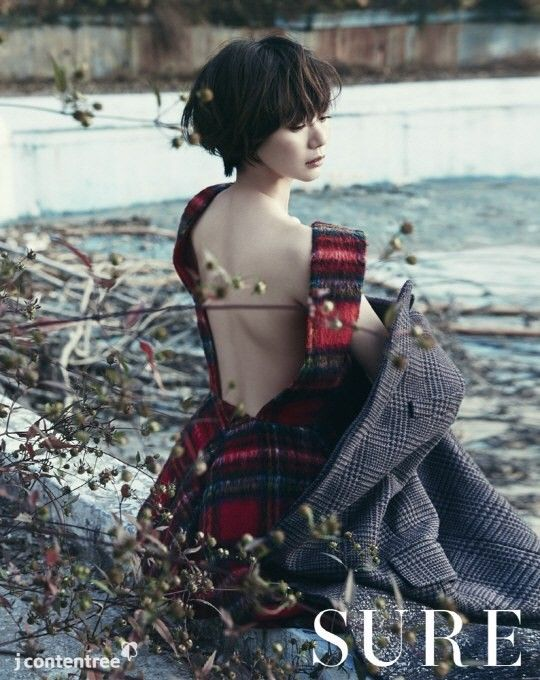 Bae Doona. That's the dress Gong Hyo Jin wore in Master's Sun. And they are besties. Oh well.