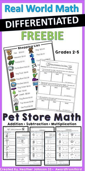 FREEBIE! You need this FREE resource for your classroom. Real world math practice using addition, subtraction and multiplication of money. My students are completely engaged and it is so easy to differentiate! I use it for small groups, centers, fast finishers, and so much more!