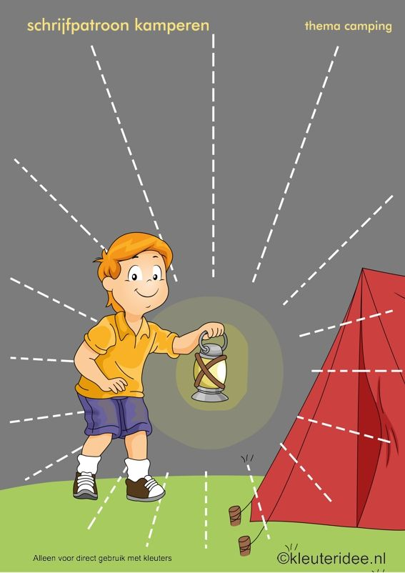 Schrijfpatroon kamperen voor kleuters 2, thema camping, kleuteridee , preschool writing pattern, camping theme, free printable.