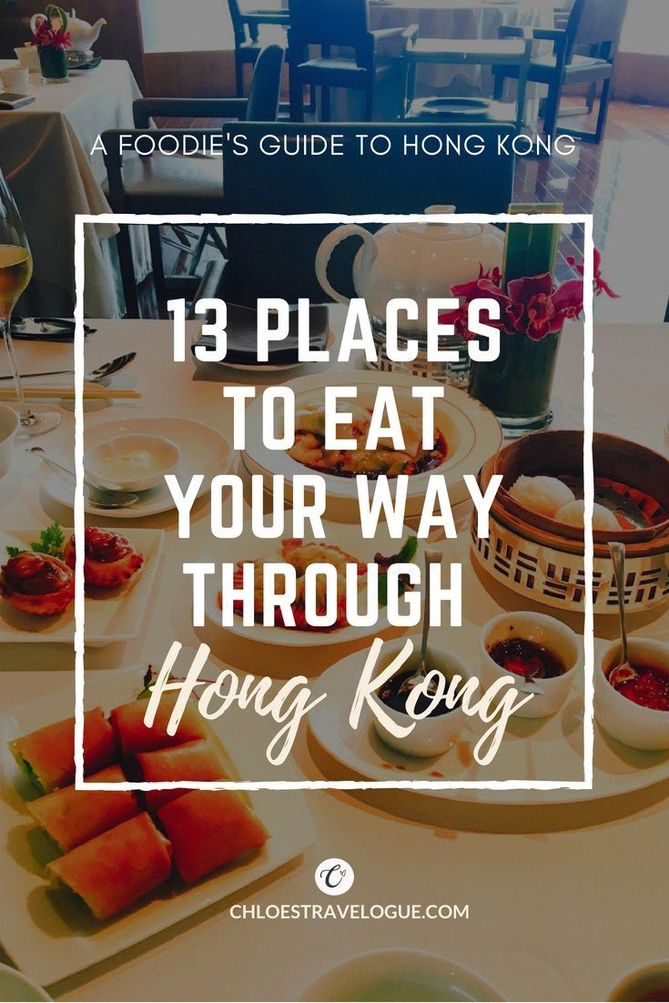 Hong Kong Food Diary My Mouth Watering Journey In The Greatest Food City Hong Kong Street Food Hong Kong Food Discover Hong Kong