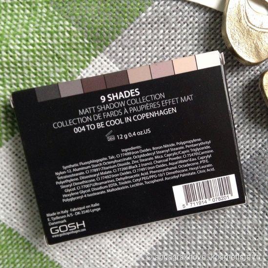 Палетка теней Gosh 9 Shades 004 To Be Cool in Copenhagen - новинка весны отзывы — Отзывы о косметике — Косметиста