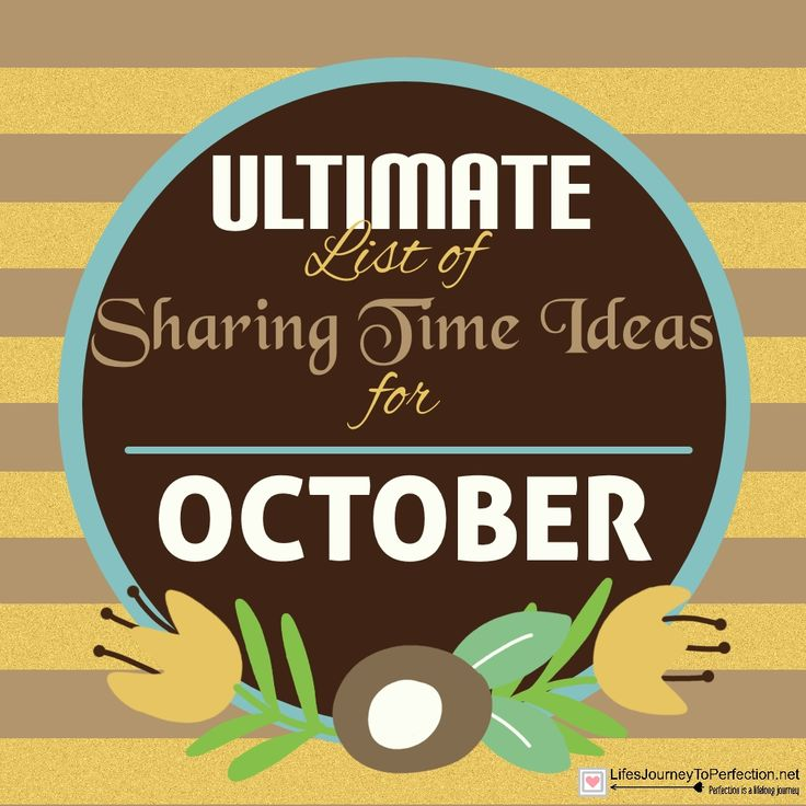 Want a one stop place for Sharing Time Ideas?? Look no further!! Here is the link to the 2016 October's Sharing Time Outline October's...