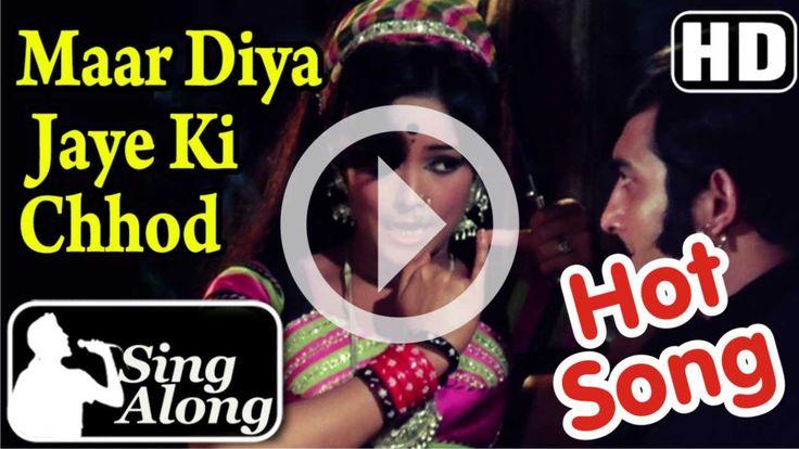 Maar Diya Jaye Ke Chhod Lata Mangeshkar Old Songs  https://play.google.com/store/apps/details?id=com.lesli.latamangeshkaroldsongs&hl=en #lata_mangeshkar_old_songs #lata_hindi_songs #lata_mangeshkar  #lata_songs  #lata_hindi_songs  #lata_mangeshkar_songs  #lata_best_songs  #lata_superhit_songs #lata_romantic_songs #lata_lovesongs