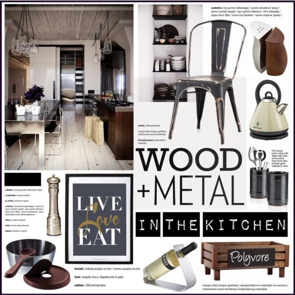 Wood metal in the kitchen interior decorating metals for Kitchen set 4 x 3