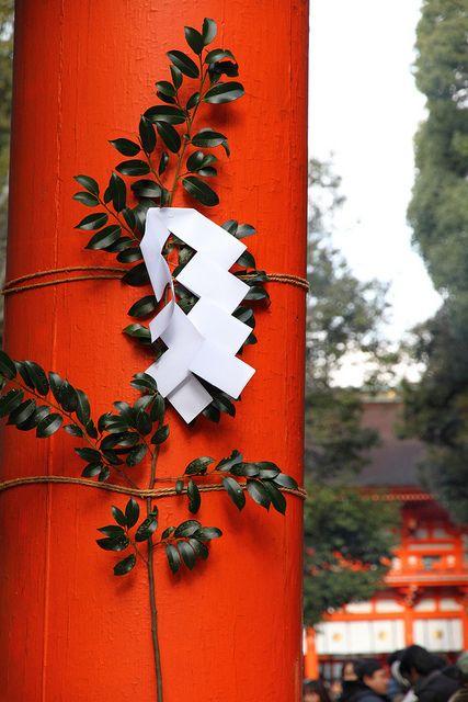 Shimogamo shrine decorated for a new year, Kyoto, Japan