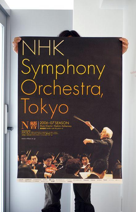NHK Symphony Orchestra,Tokyo Season Poster