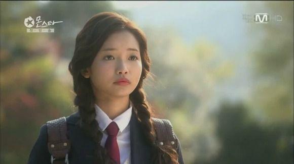 Ha Yeon-soo in Monstar