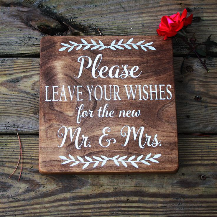 Please Leave Your Wishes Wedding Reception Guest Book Table Sign / Rustic Wedding Wood Sign by TheSignPatch on Etsy https://www.etsy.com/listing/203498769/please-leave-your-wishes-wedding