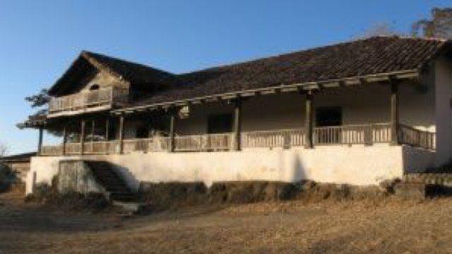 Historia de Guanacaste – Costa Rica – Monta de Toros - Sabanero