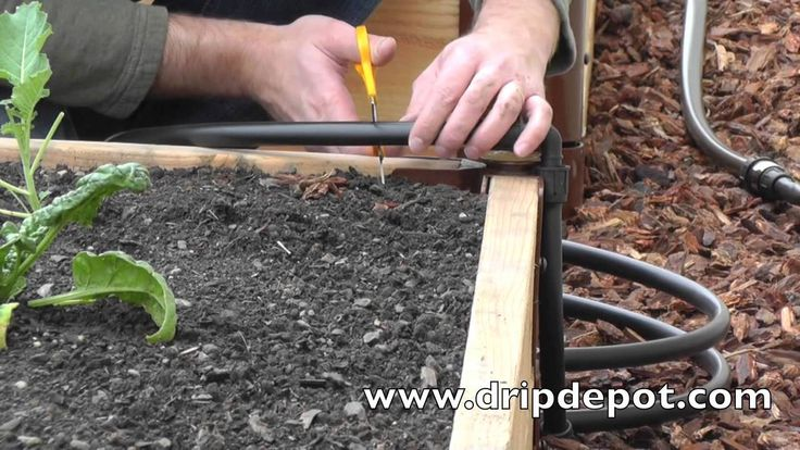 17 Best Images About Drip Irrigation On Pinterest 640 x 480