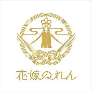 JR西日本は、北陸デスティネーションキャンペーンに合わせて10月から運行開始予定の七尾線観光列車「花嫁のれん」のロゴと内装デザインを公表した。