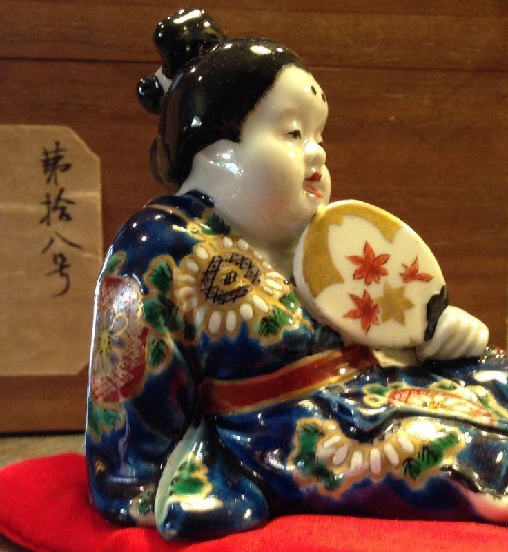 Fine Japanese Porcelain 磁器 彫像 Okimono of an Okame or Otafuku with Updated Expert Information!!!