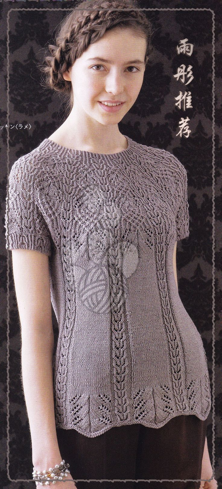 282 best strickenknitt images on pinterest blouses boleros and knit top with diagrams this type of relief pattern is perfect for high definition yarns as cotton with silk or bamboo bankloansurffo Choice Image