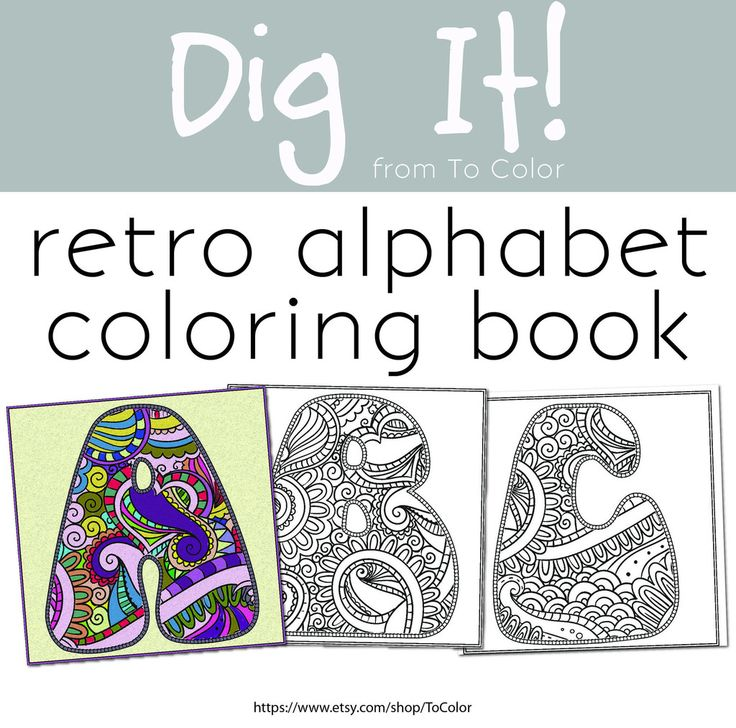 Alphabet Coloring Pages Download : Alphabet coloring ebook page for grown ups