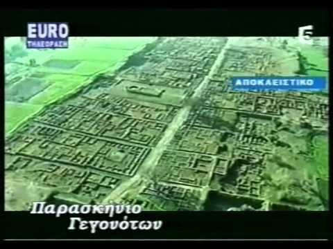 Αρχαία Ελλάδα και Βουδισμός!!- Ο Ελληνισμός στα βάθη της Ασίας!(Βίντεο) | Όλυμπος Εφημερίδα
