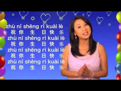 Chinese Pronunciation: The Complete Guide for Beginner
