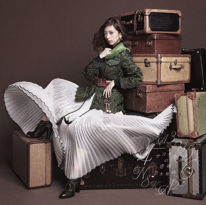 「乃木坂46」の16thシングル「サヨナラの意味」のジャケットタイプA(Sony Music Records提供)