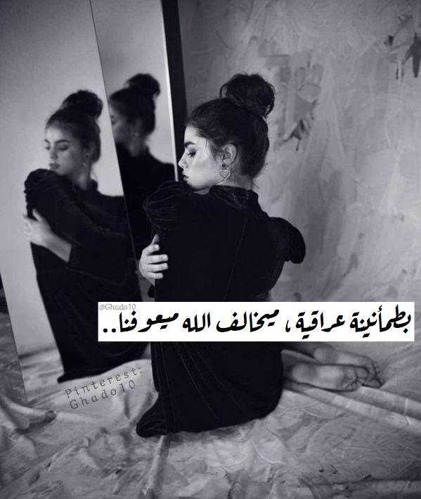 اكسبلور اقتباسات رمزيات حب العراق السعودية الامارات الخليج اطفال ایران Explore Love K Wedding Dress Sketches Photo Ideas Girl Arabic Love Quotes