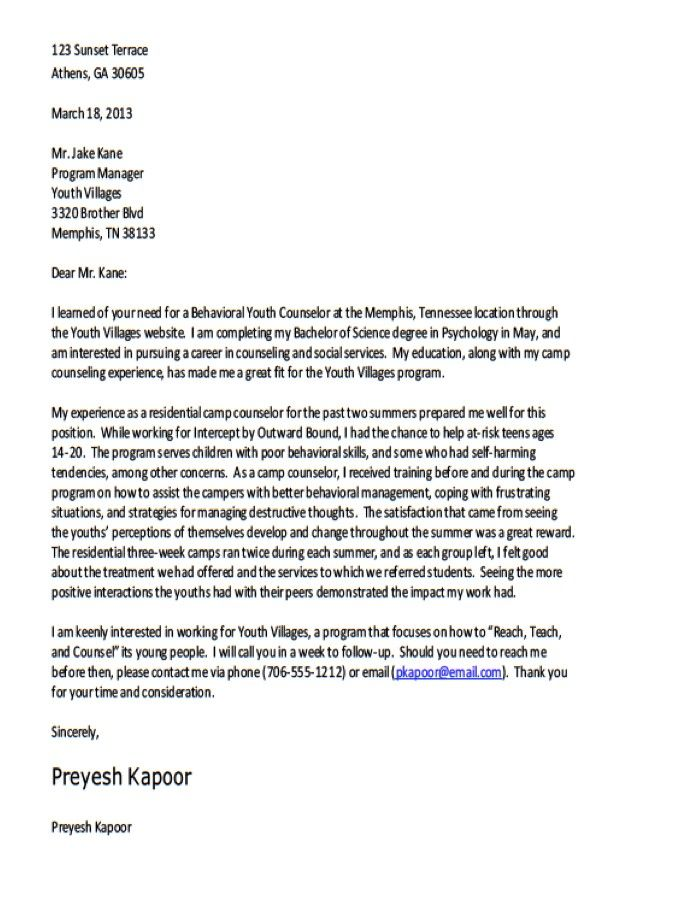 career cover letter - Career Counselor Cover Letter