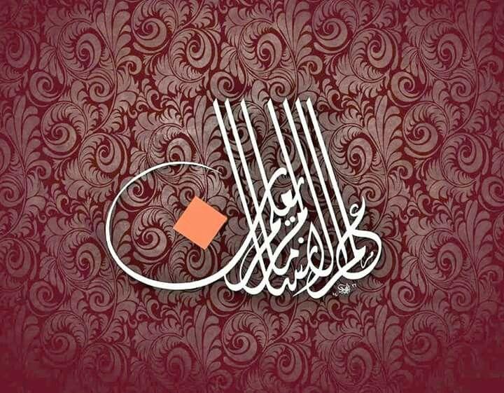 64 Best Islamic Calligraphy Images On Pinterest Islamic