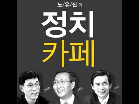 정치카페 34편(2부) - 신년특집 전망 2015 (인공지능: 김대식 박사) - YouTube