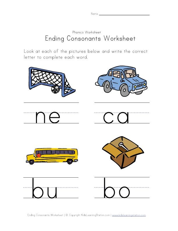 Ending Consonant Worksheets For Different Lessons