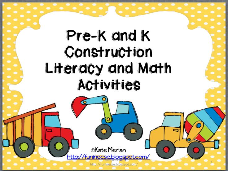 simply speech: Goodnight, Goodnight Construction Site!-PreK and K Literacy Activity Pack (goes along with the book!). Pinned by SOS Inc. Resources.  Follow all our boards at http://pinterest.com/sostherapy  for therapy resources.