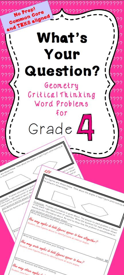 What's Your Question? Need ideas for GEOMETRY problem solving?  Check out these unique GEOMETRY word problems on my Tpt store!
