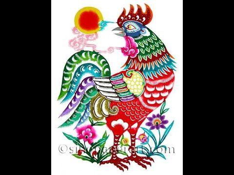 Año del Desafinación 2017-Horóscopo Chino 2017 ,  #horoscopos #juanitayeye #magia #METAFISICA #panteranegra #tarot #Videncia