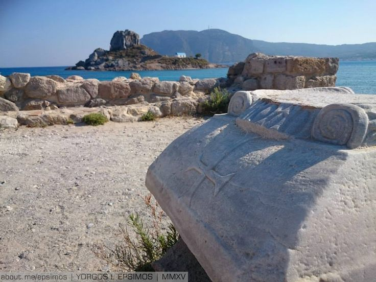 View of #Kastri Isle at #Agios #Stefanos, #Kefalos, #Kos Island.Eearly christian #basilica ruins. #Orthodox