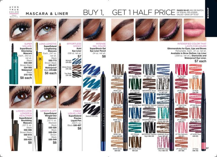 Avon Mascara and Eye Liner Sale - Buy 1 Get 1 Half Price - Avon Campaign 9 2017 Brochure