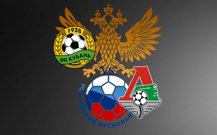 Kuban Krasnodar (N) VS Lokomotiv Moscow. It is Russian FA Cup final and it will be played in the city of Astrakhan´. #Tips