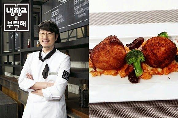 Enjoy Korea with Hui: Please Take Care of My Refrigerator, Park Jun Woo'...
