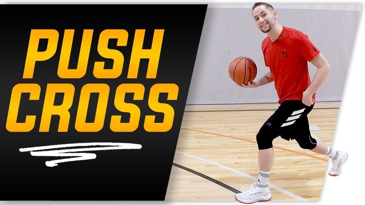 How To Damian Lillard Push Crossover Move Basketball Moves To