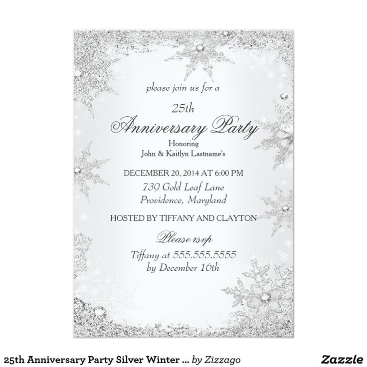 25th Anniversary Party Silver Winter Wonderland Card Wedding InvitationsWedding