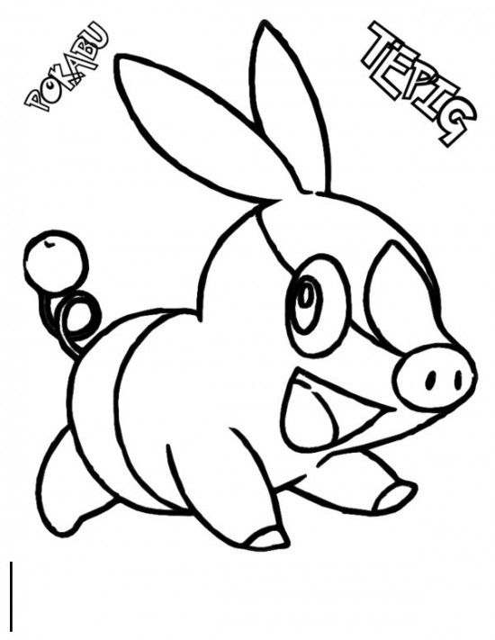 Pokemon Black And White Printable Colouring Pages 1