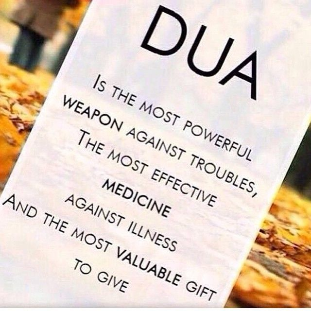 How can you ever feel helpless when you have the ability to make Dua. Never underestimate the power of Dua. #Duaa