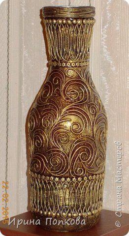 Декор предметов Аппликация из скрученных жгутиков И бутылка превращается  в вазу Бутылки стеклянные фото 1