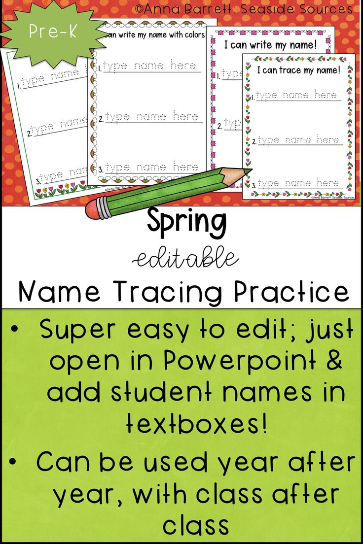 Check out these *edit-able* Spring Name Tracing Practice Sheets! They are designed with preschoolers in mind! They are super easy to edit; just type your students' names into the textboxes, print and go! spring name tracing practice, spring name writing practice, name writing practice, name practice, preschool name practice activities, spring name activities preschool, spring preschool name activities, name tracing printables, name tracing worksheets, name tracing printables