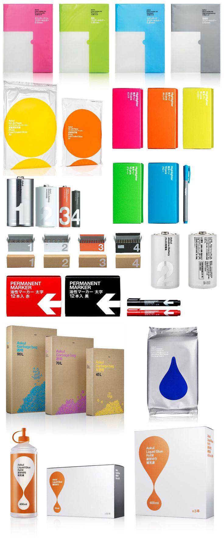 Askul Packaging / Stockholm Design Lab / minimalist design at it's finest