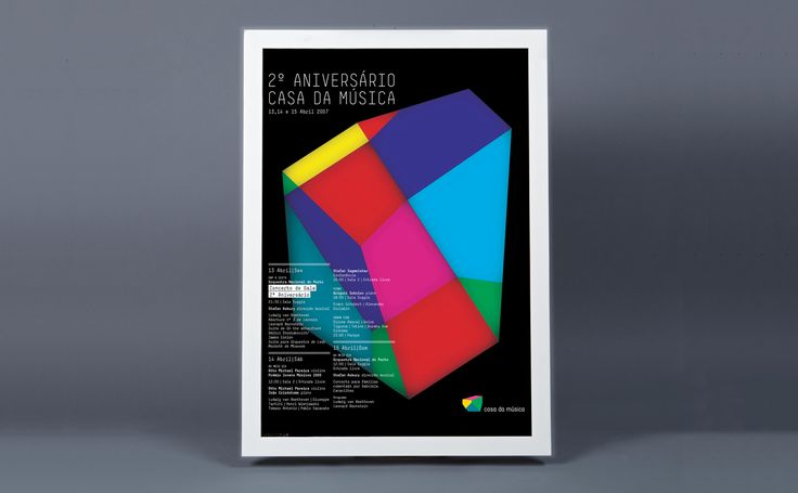 Casa da Musica Identity - Work - Sagmeister & Walsh