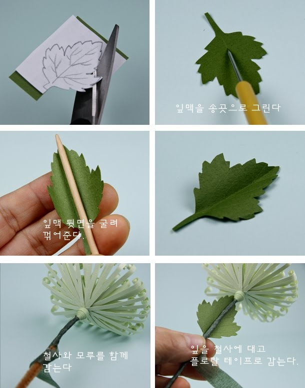 Claire's paper craft: Scent of Chrysanthemum~