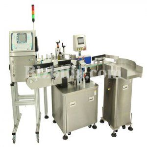 Automatic Round Bottle Labeling Machine #Taiwan Find offer for #Labelling_Machines from  AutoPack Co. Ltd  Listed in #Bizbilla Labelling Machine Manufacturer​ automatic machine​  View more <>http://selloffers.bizbilla.com/Automatic-Round-Bottle-Labeling-Machine_131738.html