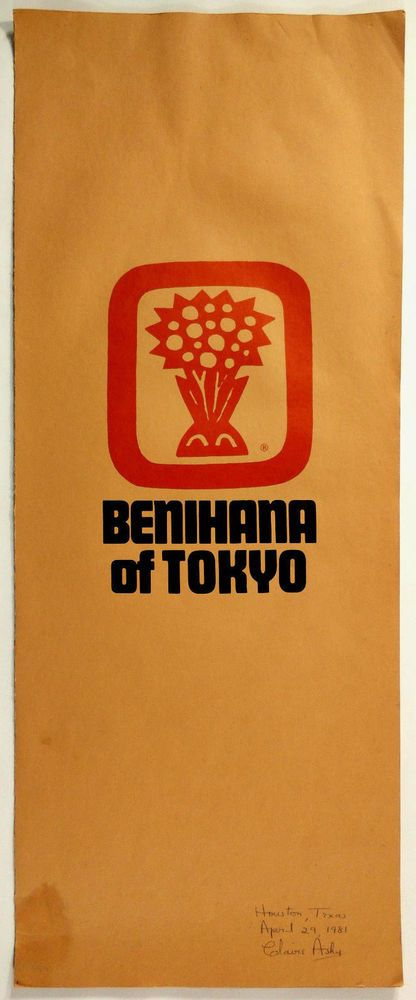 1981 Original Vintage HUGE Dinner Menu BENIHANA OF TOKYO Houston Texas