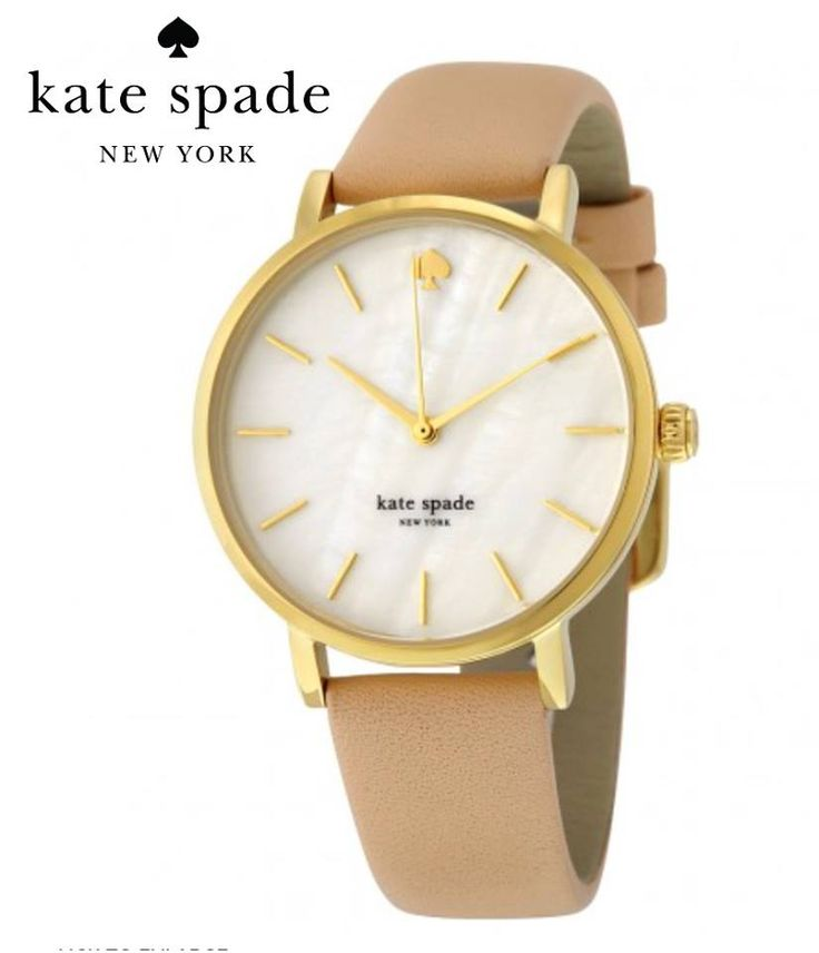 kate spade new york gold watch giveaway